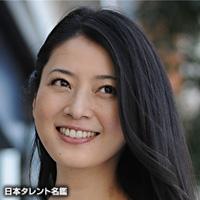 藤本 恭子(フジモト キョウコ)