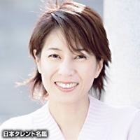 秋谷 晴子(アキヤ ハルコ)