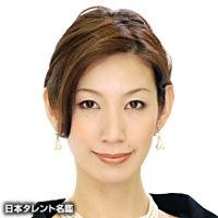 沢田 リナ(サワダ リナ)