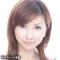 篠崎 ゆき(シノザキ ユキ)