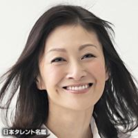 園田 マイコ(ソノダ マイコ)
