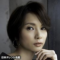 飯田 亜希子(イイダ アキコ)