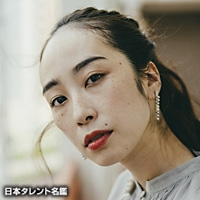 松田 園子(マツダ ソノコ)