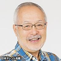 山崎 一夫(ヤマザキ カズオ)
