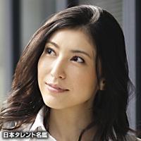 矢澤 深雪(ヤザワ ミユキ)