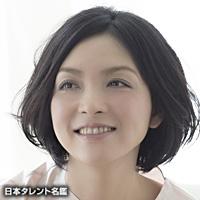安斉 美緒(アンザイ ミオ)