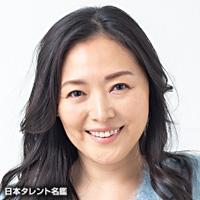 青樹 純子(アオキ ジュンコ)