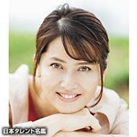 戸谷 繭子(トタニ マユコ)