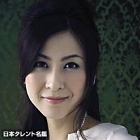 岡戸 麻里子(オカド マリコ)