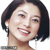 森下 久美(モリシタ クミ)