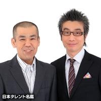 おかけんた・ゆうた(オカケンタユウタ)