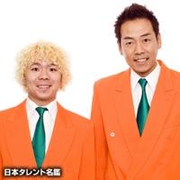 オレンジ(オレンジ)