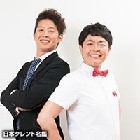 土居上野(ドイウエノ)