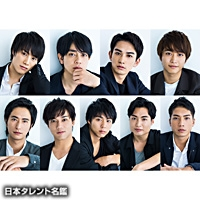 劇団EXILE(ゲキダンエグザイル)