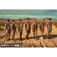 三代目 J SOUL BROTHERS from EXILE TRIBE(サンダイメジェイソウルブラザーズフロムエグザイルトライブ)