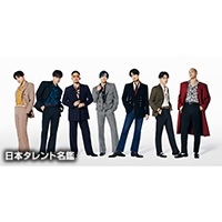 GENERATIONS from EXILE TRIBE(ジェネレーションズフロムエグザイルトライブ)