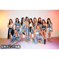 E-girls(イーガールズ)