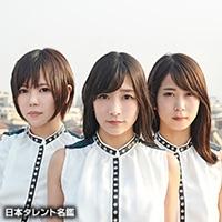 あゆみくりかまき(アユミクリカマキ)