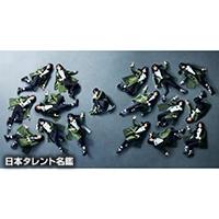 欅坂46(ケヤキザカフォーティーシックス)