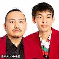 元祖いちごちゃん(ガンソイチゴチャン)