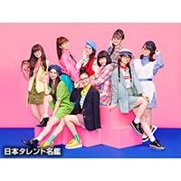 Girls2(ガールズガールズ)