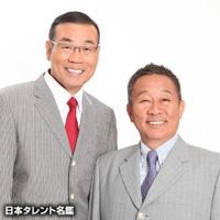オール阪神・巨人(オールハンシンキョジン)