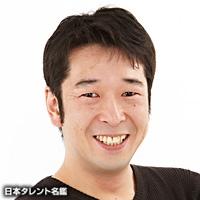 小豆畑 雅一(アズハタ マサカズ)