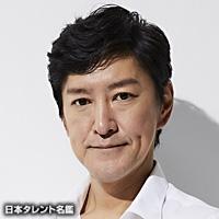 伊藤 明賢(イトウ メイケン)