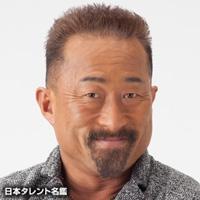 角田 信朗(カクダ ノブアキ)