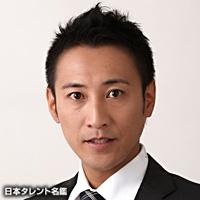 迫田 圭司(サコタ ケイジ)