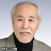 高橋 豊(タカハシ ユタカ)