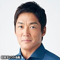 長嶋 一茂(ナガシマ カズシゲ)