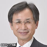 中島 基之(ナカジマ モトユキ)