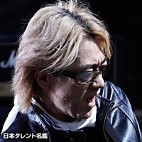 野村 義男(ノムラ ヨシオ)