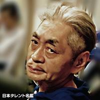 細野 晴臣(ホソノ ハルオミ)