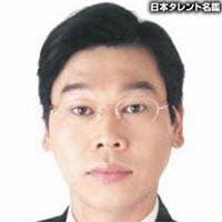 松澤 仁晶(マツザワ ヒロアキ)