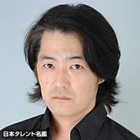 松村 曜生(マツムラ ヨウセイ)