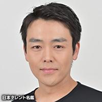 瑞木 健太郎(ミズキ ケンタロウ)