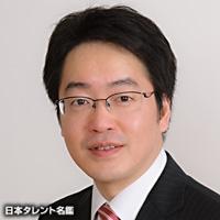 水戸 ひねき(ミト ヒネキ)