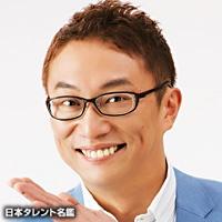 山口 雅史(ヤマグチ マサシ)