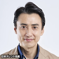 相澤 一成(アイザワ カズナリ)