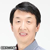 朝倉 伸二(アサクラ シンジ)