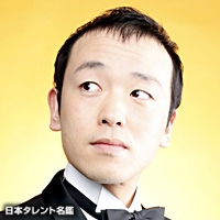 おおたけ こういち(オオタケ コウイチ)