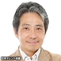 河田 清志(カワダ キヨシ)