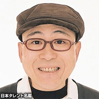コージー 冨田(コージー トミタ)