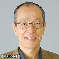 真田 五郎(サナダ ゴロウ)