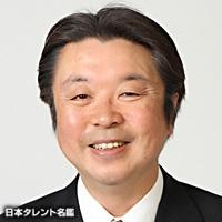 田村 義晃(タムラ ヨシアキ)