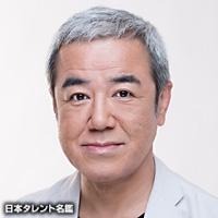 廣川 三憲(ヒロカワ ミツノリ)