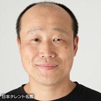 古屋 治男(フルヤ ハルオ)