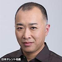八十田 勇一(ヤソダ ユウイチ)